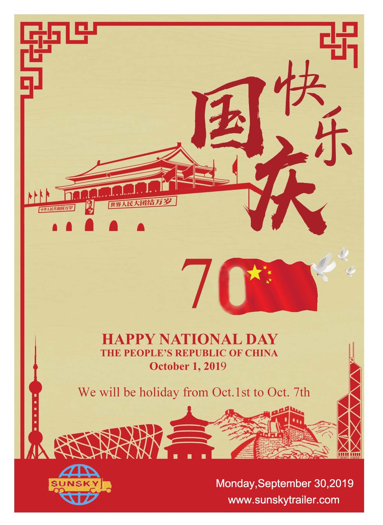 SUNSKY trailer and truck: Happy China National Day 70 Years